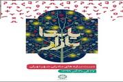 راهاندازی یلدا بازارویژه فروش دستسازههای مادران شهر در ۱۳ نقطه تهران