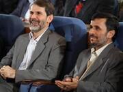 نوبت به پدرخوانده میلیاردر رسید | چهره جنجالی دولت احمدینژاددبیرکل جبهه پایداری شد