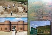 دیوار تاریخی گرگان چند قدم تا جهانی شدن