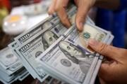 آرامش در بازار دلار | جدیدترین قیمت ارزها در ۲۴ فروردین۱۴۰۰