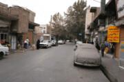 محلهای به نام قهرمان ملی