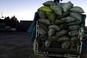 کشف ۲ تن زغال قاچاق در بویراحمد