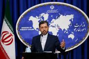 واکنش ایران به تحریمهای جدید اروپا | تعلیق گفتوگوها با اتحادیه اروپا