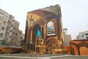 دیوارهای محلهبوم خوشرنگ نقاشان