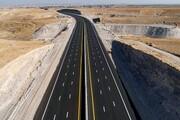 ۸ کیلومتر باقیمانده آزادراه کنارگذر شرق اصفهان به بهره برداری رسید