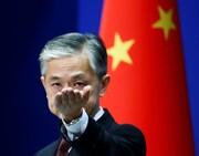 تاکید پکن بر بازگشت بدون پیششرط و فوری آمریکا به برجام