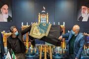 پوستر پنجمین جایزه کتاب سال تبریز رونمایی شد