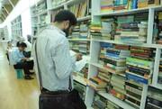 راهاندازی باشگاههای کتابخوانی نویسندگان جوان در شمیران