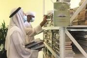 استقبال از نمایشگاه کتابهای دست دوم در دبی