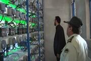 کشف و جمعآوری ۱۵۰۰ دستگاه ماینر در البرز