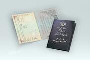 صدور ۱۴۰۱ شناسنامه برای فرزندان با مادر ایرانی و پدر خارجی