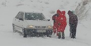 تصاویر | امدادرسانی به ۳۴۶ گرفتار در برف