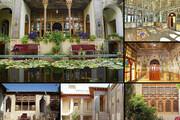 ۹ خانه تاریخی شیراز در فهرست واگذاری میراث فرهنگی
