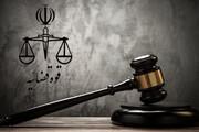 اجرای حکم یکی از عوامل جنایت کوه بیرک | عنصر اصلی گروهک جیشالظلم اعدام شد