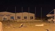 محکومیت آمریکا به پرداخت خسارت بمباران فرودگاه کربلا