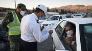 انتقاد وزیر بهداشت از وزارت میراث فرهنگی و گردشگری؛ به جای مدیریت سفر فقط به مردم اخطار میدهند | سفرهای نوروزی محدود میشود؟