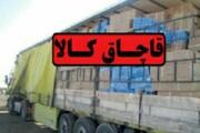 کشف ۳ میلیارد تومان قفل قاچاق در دشتستان