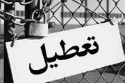 بیکار شدن ۱۲۵۰ نفر با تعطیلی کارخانه سیمان قیر و کارزین