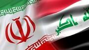 جزییات توافق ۱۰ بندی آزادسازی پولهای بلوکهشده ایران در عراق