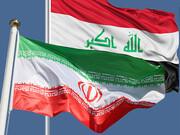 سفیر عراق در تهران در وزارت خارجه حضور یافت | محکومیت تعرض به سرکنسولگری ایران در کربلا