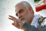 افشاگری یک مقام عراقی درباره ترور سردار سلیمانی