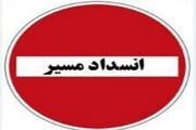 جاده اصلی ایلام - مهران ۱۵ روز بسته میشود