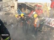 تصاویر | یک کشته در ریزش آوار منزل مسکونی