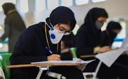 افزایش حوزههای امتحان نهایی و حضور دانشآموزان در گروههای مجزا سر جلسه امتحان