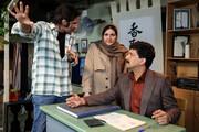 گیجگاه متقاضی حضور در جشنواره فیلم فجر ۳۹ شد