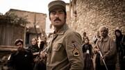 روایت یک ترس در رقابت فیلم فجر