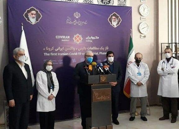 وزیر بهداشت در مراسم اولین تزریق واکسن کرونای ایرانی