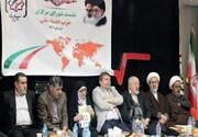 اعتراض به ردصلاحیت مهدی کروبی و ۳ عضو اعتماد ملی