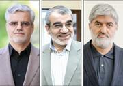 واکنش تند چهار چهره مطرح سیاسی به کدخدایی