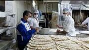 ضرورت راهاندازی آزمایشگاه پخت نان در کارخانههای آردسازی