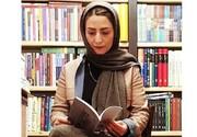 نویسندهها تهران را رنگیتر میکنند