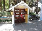 استقرار ایستگاه کتاب در ۳۶ روستا