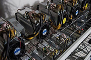 کشف شش دستگاه استخراج ارز دیجیتال در خوسف