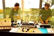 ظهور پرینتر سه بعدی غذا؛ انقلابی در آشپزخانهها