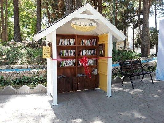 ايستگاه كتاب