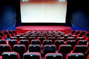 بازگشایی سالنهای تئاتر و سینما در مشهد از ۱۳ دی