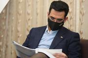 آذری جهرمی، وزیر ارتباطات به دادسرا احضار و بازجویی شد | اتهام: خودداری از اجرای دستور فیلترینگ اینستاگرام