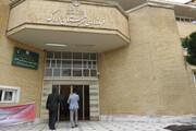 پیگرد قانونی هتاکان به پرچم عزای حضرت زهرا(س)
