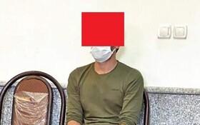 افشای راز شوهر جنایتکار با فیلم دوربینهای مداربسته
