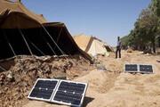 هزار نیروگاه خورشیدی برای هزار خانوار عشایری