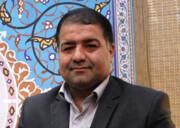 کن، مهمترین دارایی تهران