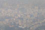 هشدار زرد؛ تداوم آلودگی هوا در ۱۰ کلانشهر | از تردد غیرضروری خودداری کنید | اراک تعطیل شد