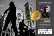 عکاس ایرانی برنده مدال طلای جشنواره بین قارهای شد
