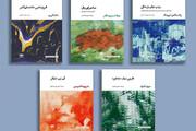 انتشار مجموعه داستانهای کوتاه انگلیسی آغاز شد
