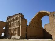 بخشی از طاق کسری فروریخت | بیتوجهی عراق به اثر تاریخی ایران در خاک خود