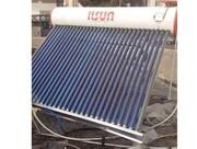 نصب آبگرمکنهای خورشیدی در بوستانها